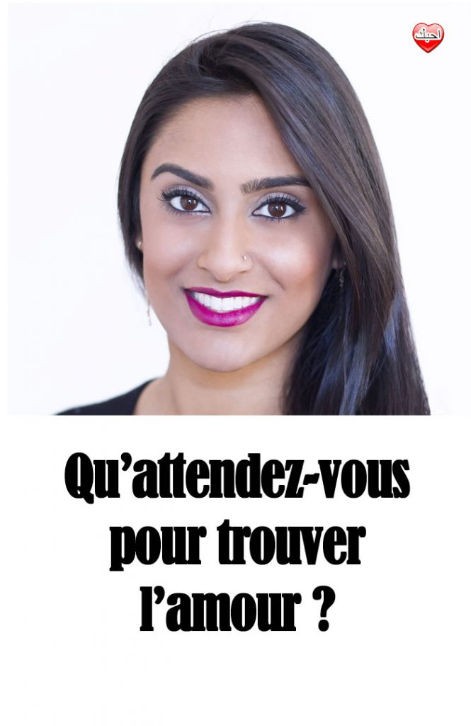 Votre annonce sur le site n°1 de la rencontre musulmane en France
